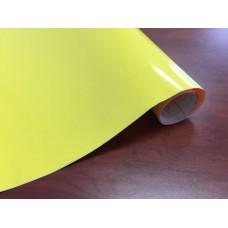 d-c-fix 200-1989 Kendinden Yapışkanlı Parlak Limon Sarısı Folyo