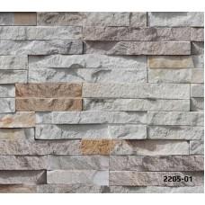 Bossini 2205-01 3D Taş Desenli Duvar Kağıdı