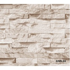 Bossini 2205-03 Krem Taş Görünümlü Duvar Kağıdı