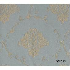 Bossini 2207-01 Non Woven Damask Desenli Duvar Kağıdı