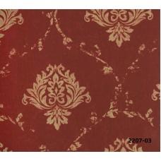Bossini 2207-03 Eskitme Damask Desenli Duvar Kağıdı