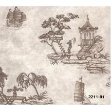 Bossini 2211-01 Pop Art Duvar Kağıdı