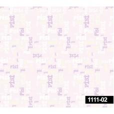 Decokids 1111-02 Pisi Yazılı Çocuk Odası Duvar Kağıdı