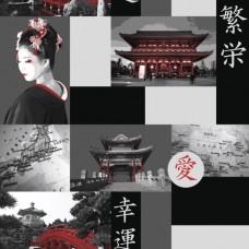 Jet Setter 1529 Japon Temalı Pop Art Duvar Kağıdı