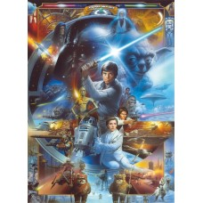 Komar 4-441 Star Wars Skywalker Duvar Posteri