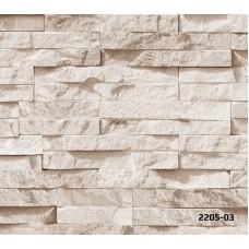 Bossini 2205-03 Gerçek Taş Görünümlü Duvar Kağıdı