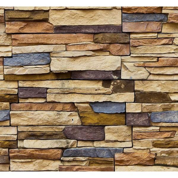 New Selection 362-1 Taş Desenli Duvar Kağıdı